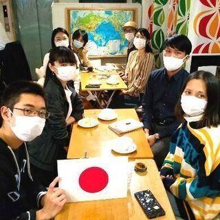 3/11(木) 日本語で話そう!日本語でディスカッション…