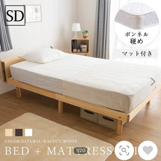 【ネット決済】ほぼ新品です♡ セミダブル マットレス付き ホワイト!
