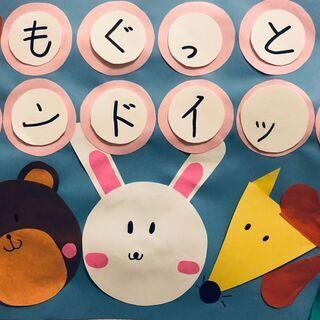 【女性主催】3/13(土)サンドイッチ会を開催します!