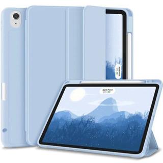 新品!iPad 10.9インチ 専用ケース