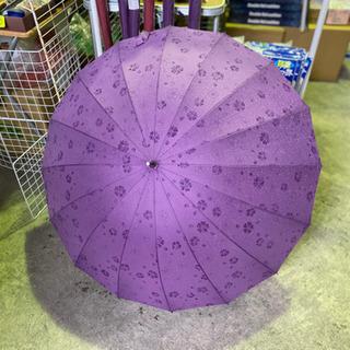 🍀長傘/雨に濡れると桜吹雪の模様が浮き出ます!