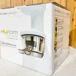 未使用 ヒューロム HUROM スロージューサー HU-400