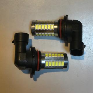 【ネット決済・配送可】フォグランプ HB4? LEDランプ 2個セット