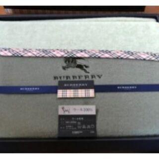 【ネット決済】【未使用】バーバリー BURBERRY 毛布 ウー...