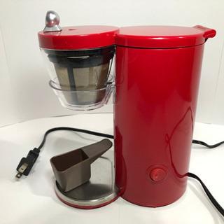 【レコルト】超小型コーヒーメーカー