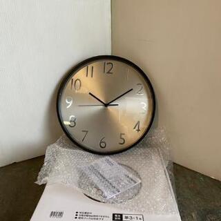 ☆ニトリ掛け時計プラータ☆