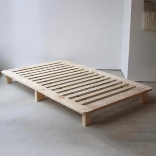 【ネット決済】すのこベッド セミダブル