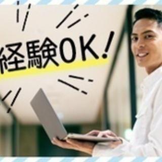 【未経験者歓迎】設計士 建築デザイナー/福岡県行橋市/未経験OK...