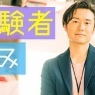 【マイカー通勤可】設計士 建築デザイナー/福岡県行橋市/経験者の...