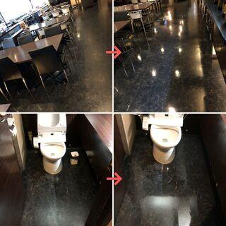 飲食店【定期清掃】 熊本市東区シェアNO1★お見積は必ず最後にご...