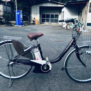 ②1020番 電動自転車✨ BS アシスタ‼️