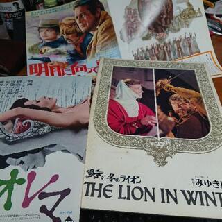 映画パンフレット  冬のライオン     劇場公開日 1970年...