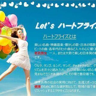 3月5日(金曜)読売カルチャー錦糸町 シニア歓迎♪懐メロ・カラオ...