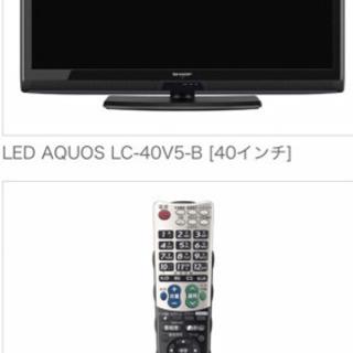 LED AQUOS LC-40V5 40インチテレビ