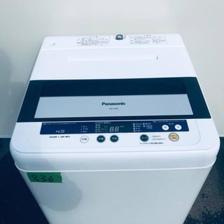 ④836番 Panasonic✨全自動電気洗濯機✨NA-F45B5‼️