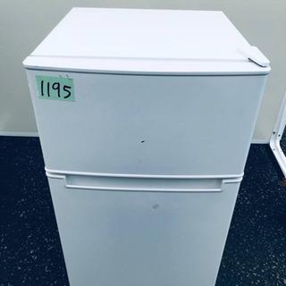 ①✨2019年製✨1195番 TAG label✨冷凍冷蔵庫✨A...