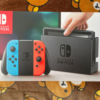 Nintendo Switchとケースセット