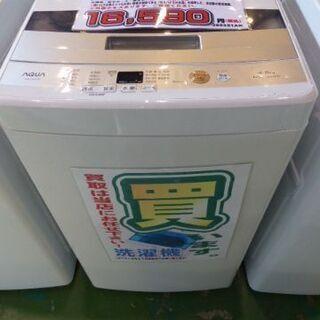 【愛品館八千代店】AQUQ2018年製4.5㎏全自動洗濯機 AQ...