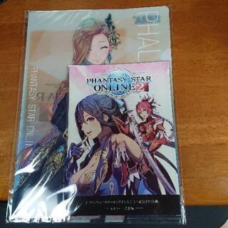 ファンタジースターオンライン2 ヒツギ覚醒編 PSO2 セガ ラ...