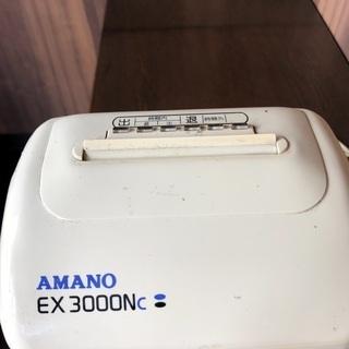 アマノ タイムレコーダー タイムカード