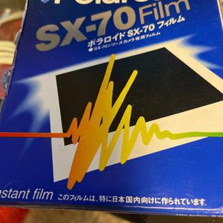 ポラロイドSXー70フイルム10本×3パック