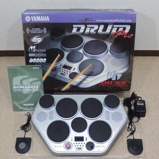 【美品】YAMAHA電子ドラムお譲りします