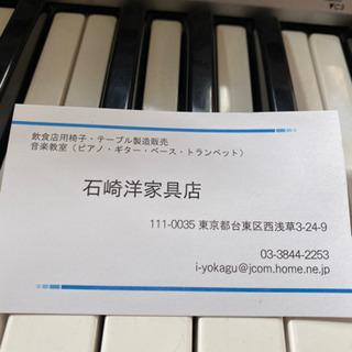 【初心者向け】ピアノ&キーボードのレッスン