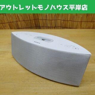 ソニー ウォークマン用ドックスピーカー ホワイト SONY RD...