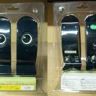 ☆彡 3個1セット・PC用スピーカー 未使用新品 ☆彡