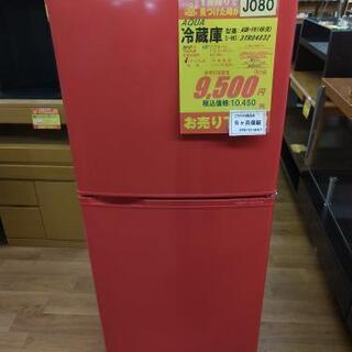 J080★6か月保証★2ドア冷蔵庫★AQUA  AQR-FK14...
