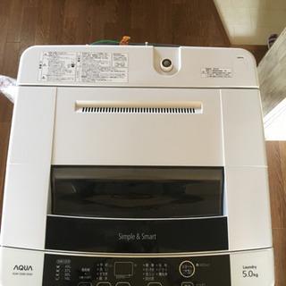 AQUA5.0kg洗濯機