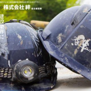 急募! 建築防水工事(シーリング、ウレタン)時給1400円