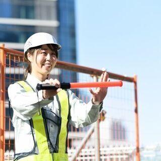 【短期】2021.3/8~1ヶ月(予定)【歩行者への交通誘導】<...
