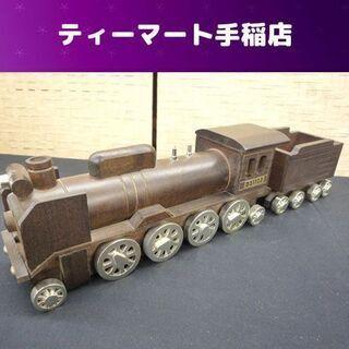 Refine 汽車 木製模型 D51123 インテリア木製置物 ...
