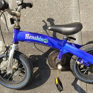 取りに来てください。ヘンシンバイク 自転車出張修理店が出品