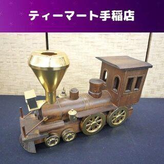 汽車 木製模型  インテリア木製 置物 小物入れ  蒸気機関車 ...