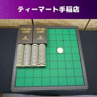 オセロ ボードゲーム ツクダオリジナル リバーシ 札幌市手稲区