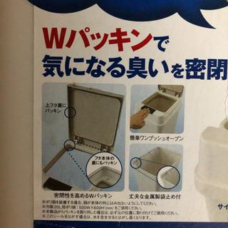 ゴミ箱 20L − 岐阜県