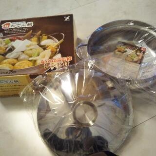 鍋 おでん鍋 新品未使用品