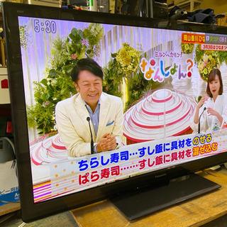 Panasonic 液晶テレビ TV TH-P55GT3  55...