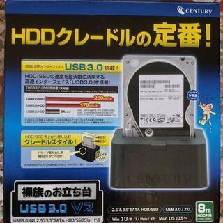 【ネット決済】裸族のお立ち台USB3.0 V2