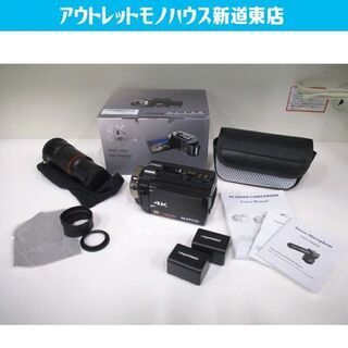 ♢Rosdeca HDV-534KM 4KCamera デジタル...