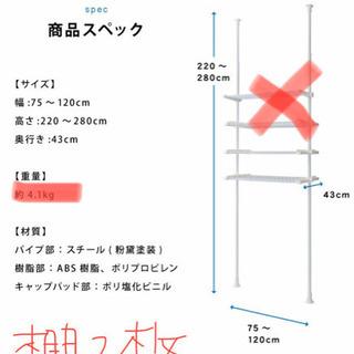 突っ張り棒棚 2段