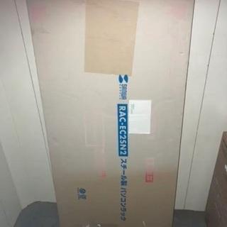 スチール製パソコンラック