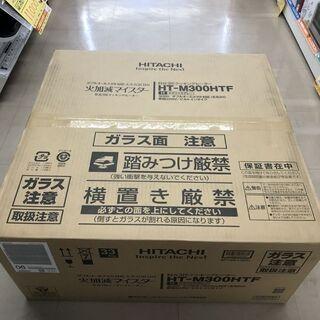 【引取限定】日立 M300HTF IH クッキングヒーター  未...