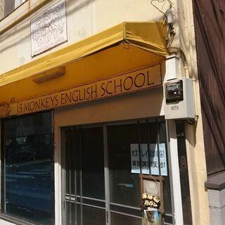 五条駅近くの好立地で初期費用わずか22.2万 元英会話教室 事務...