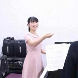 【横浜山手 歌とピアノの音楽教室】