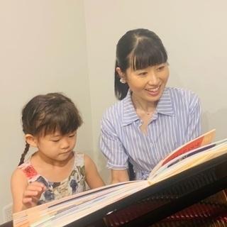 【横浜 リトミックと子どもピアノ音楽教室】