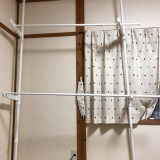 洗濯物干し/突っ張り棒タイプ(取り引き品)