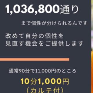 3/6(土)🦁動物占い🐨&飲み会🍻